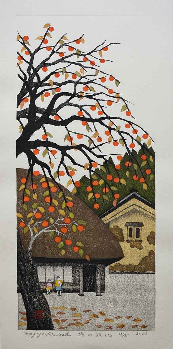 Autumn of Persimmon 2 by  Kazuyuki Otsu - Masterpiece Online