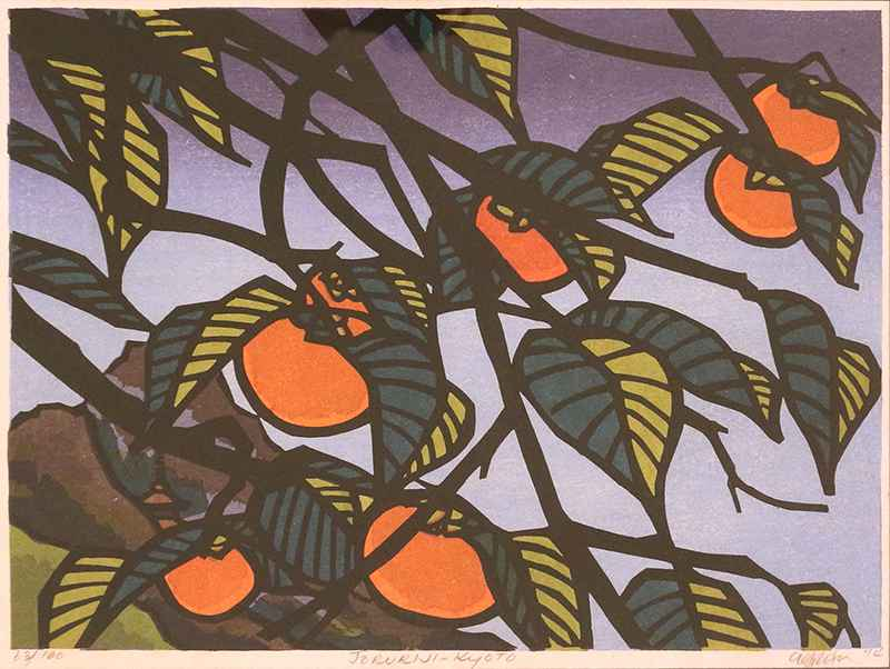Joruriji-Kyoto by  Clifton Karhu - Masterpiece Online