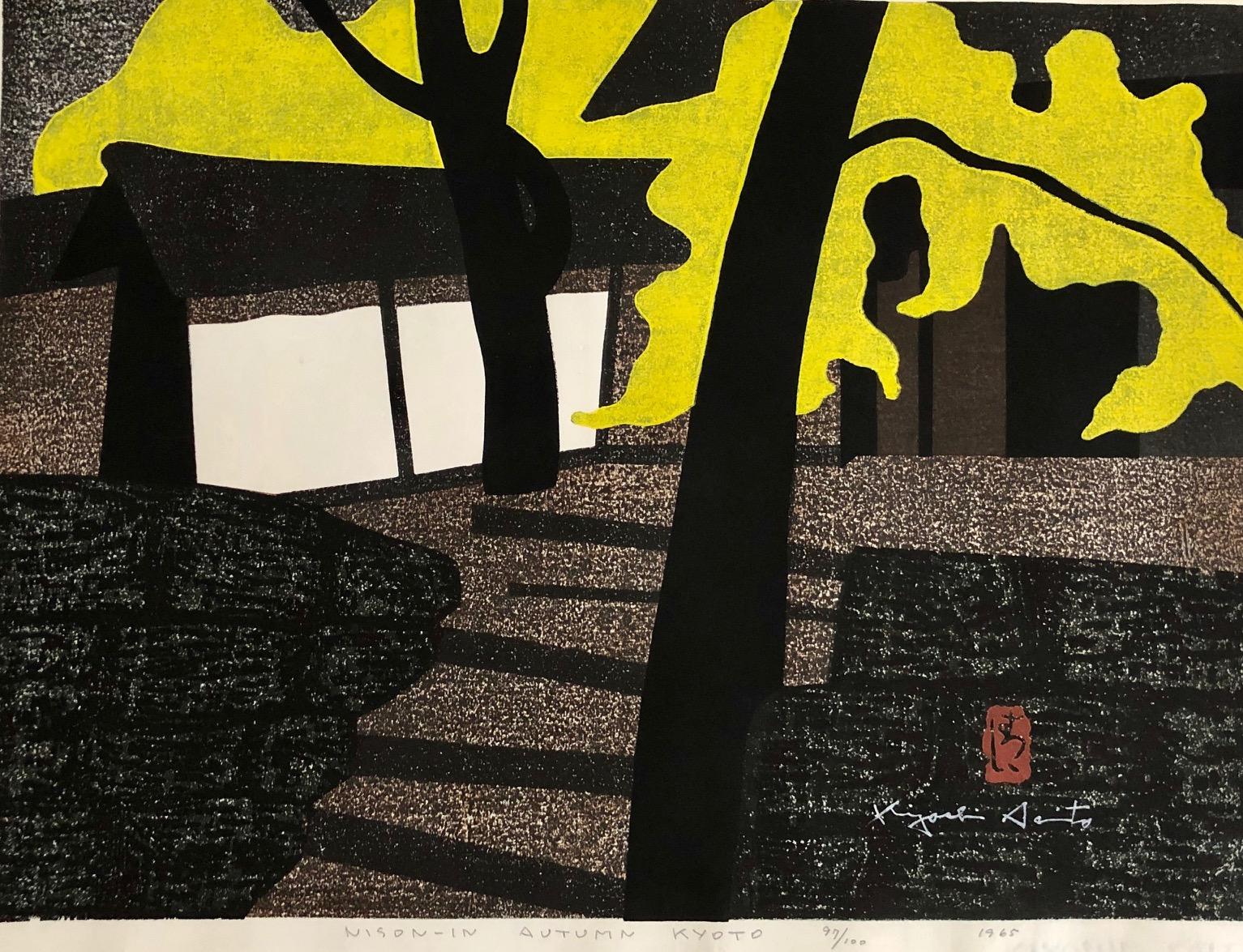 Nison-in Autumn Kyoto by  Kiyoshi Saito - Masterpiece Online