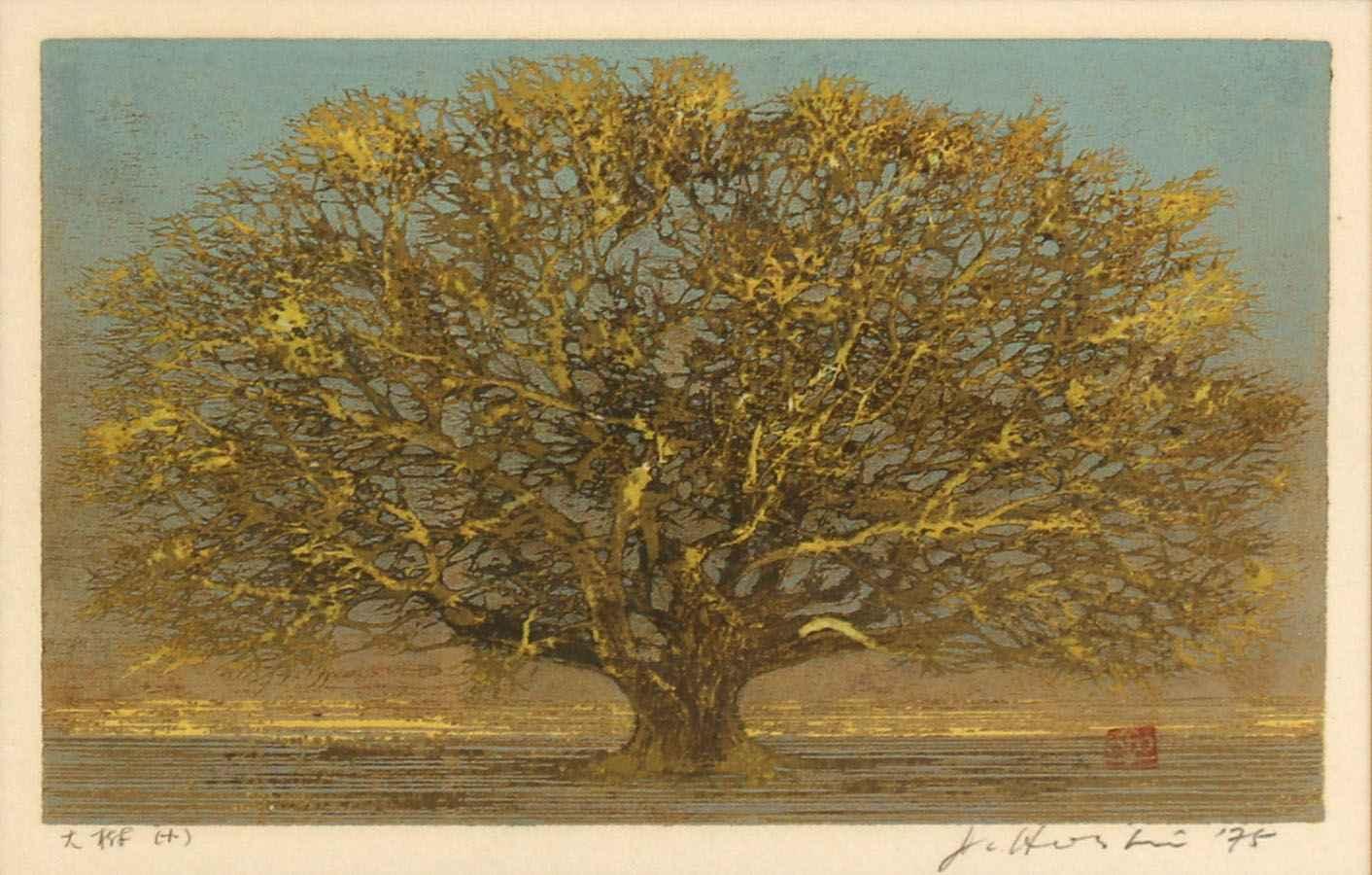 Big Tree by  Joichi Hoshi - Masterpiece Online