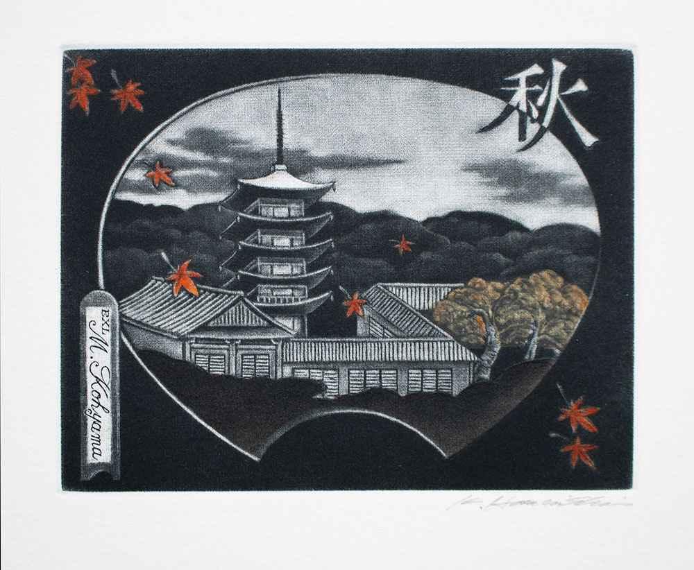 Scenery Poem-Fall by  Katsunori Hamanishi - Masterpiece Online
