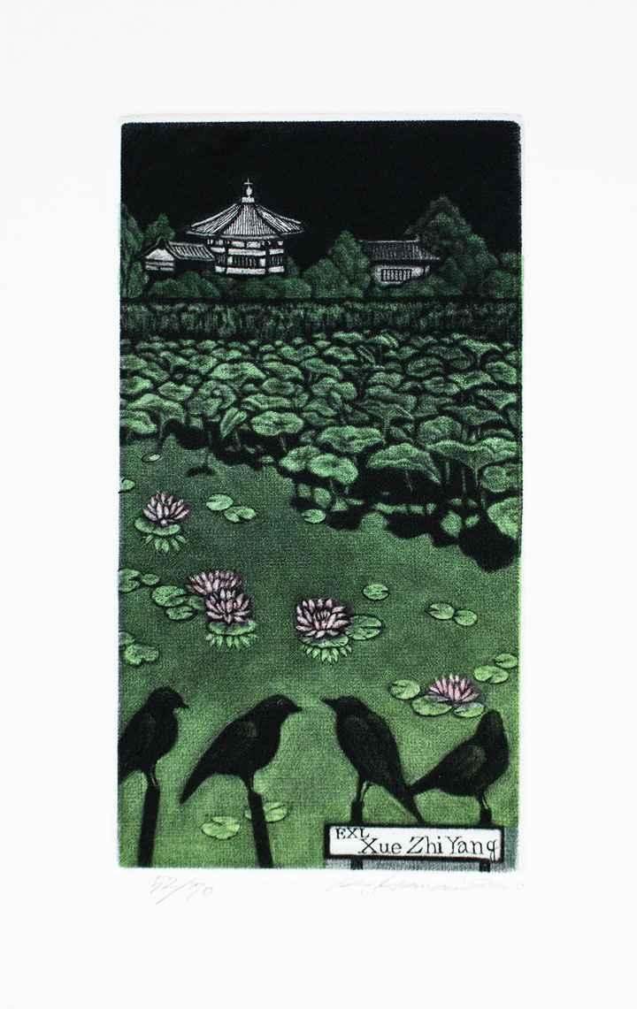 Lotus Temple by  Katsunori Hamanishi - Masterpiece Online
