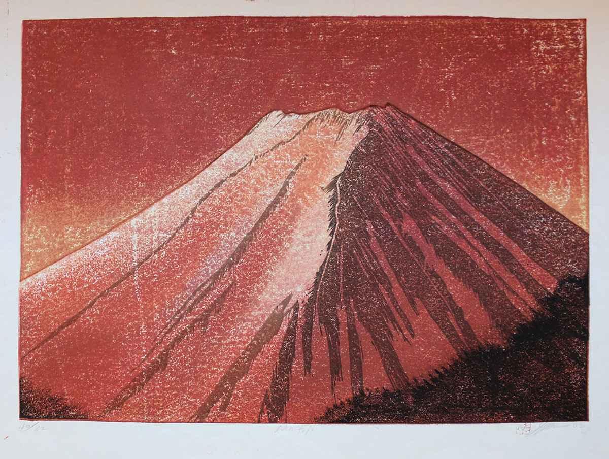 Aka Fuji by  Joshua Rome - Masterpiece Online