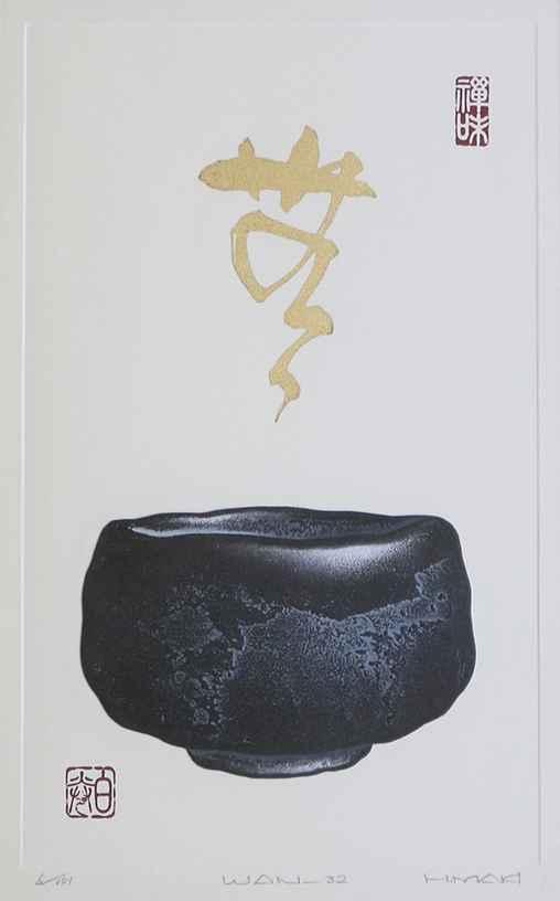 Wan-32 by  Haku Maki - Masterpiece Online