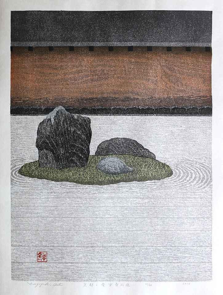 Kyoto, Ryoanji Stone ... by  Kazuyuki Otsu - Masterpiece Online