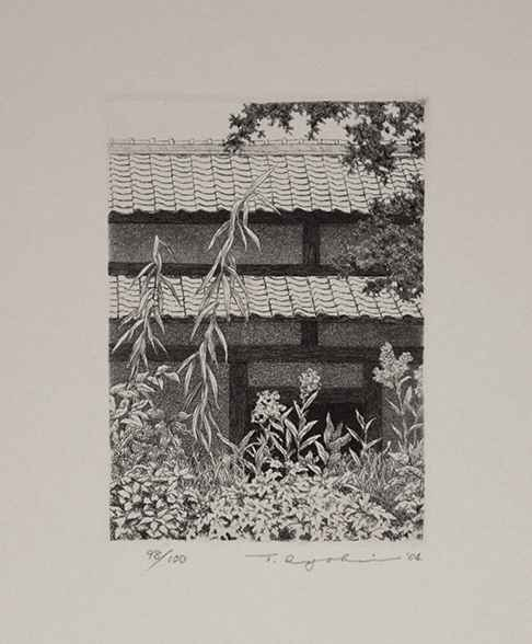 House with Summer Gra... by  Ryohei Tanaka - Masterpiece Online