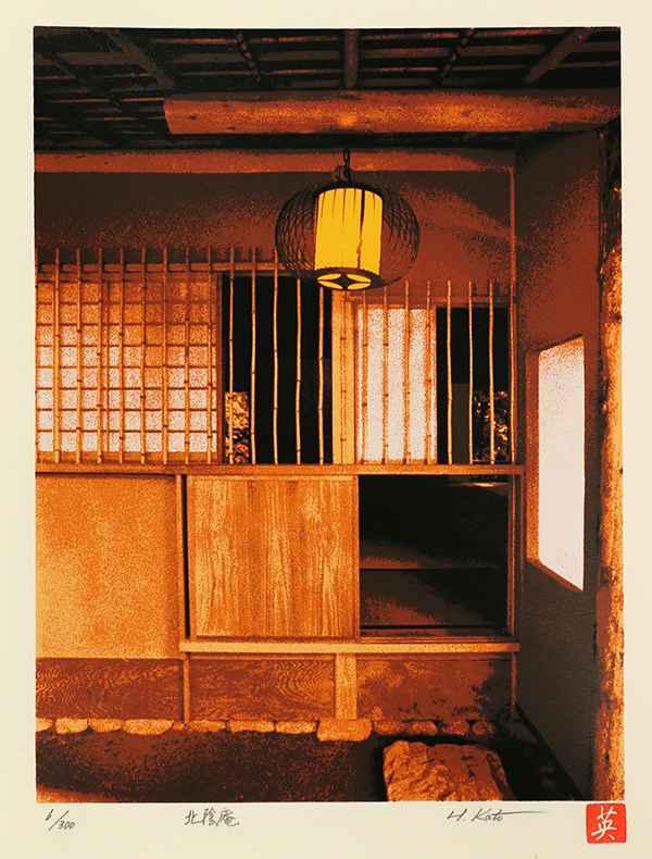Hokuin An by  Hideaki Kato - Masterpiece Online