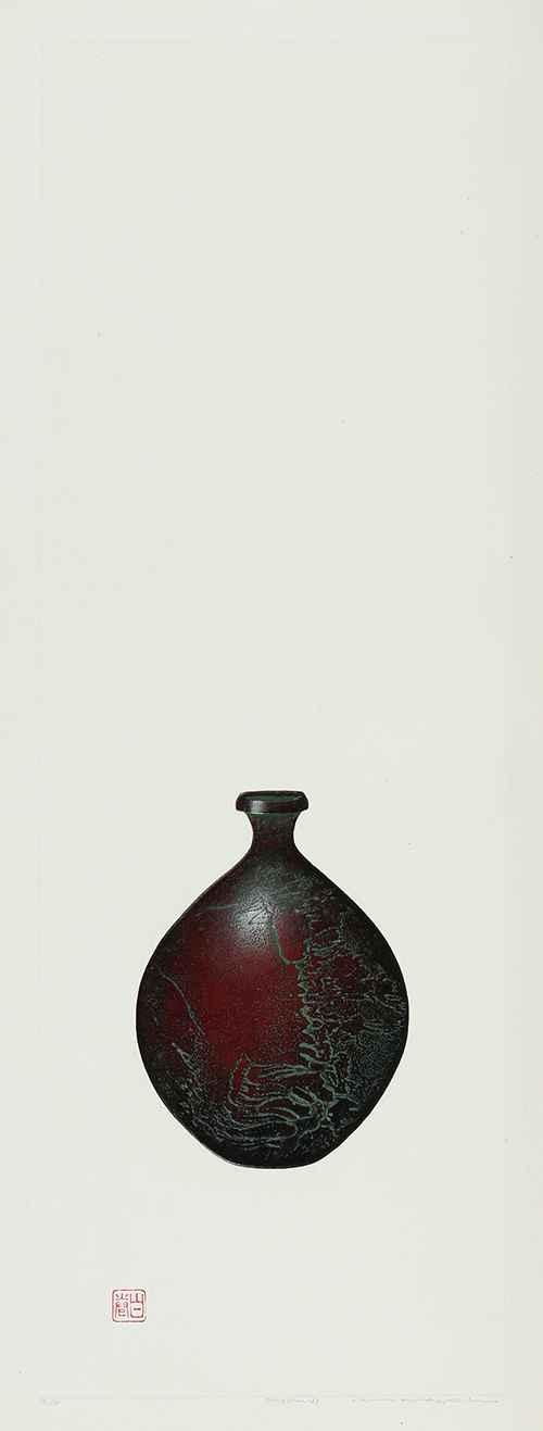 Collection-63 by  Haku Maki - Masterpiece Online