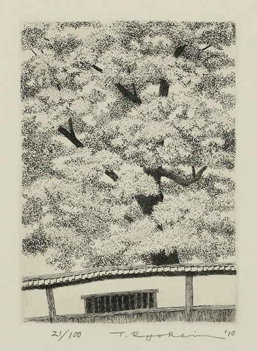 Big Tree (4) by  Ryohei Tanaka - Masterpiece Online