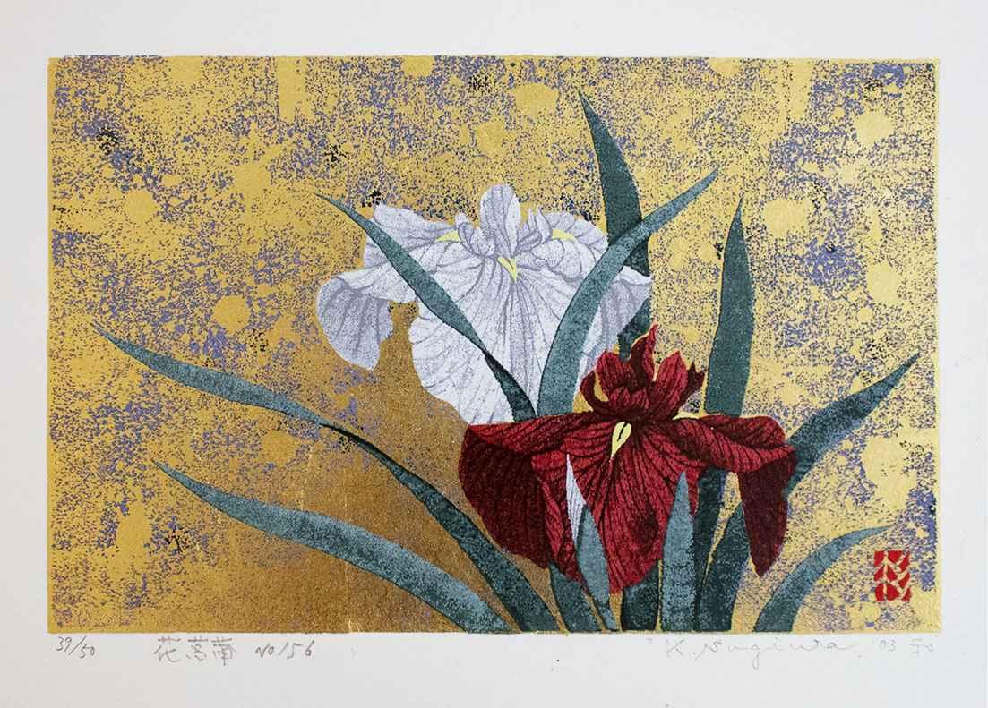 Iris No.156 by  Kazutoshi Sugiura - Masterpiece Online