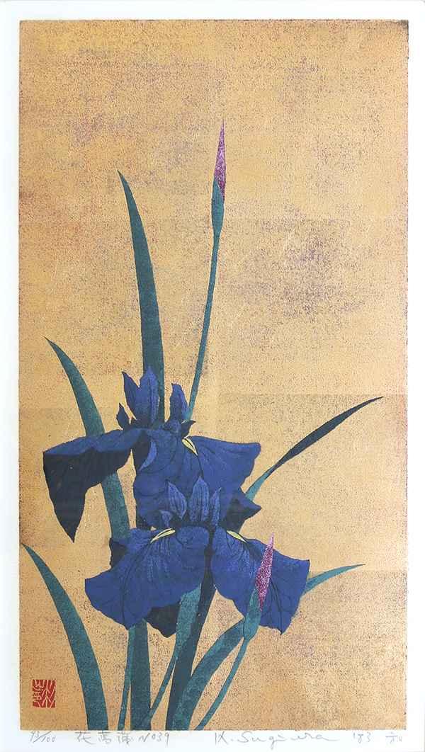 Wild Iris No. 39 by  Kazutoshi Sugiura - Masterpiece Online