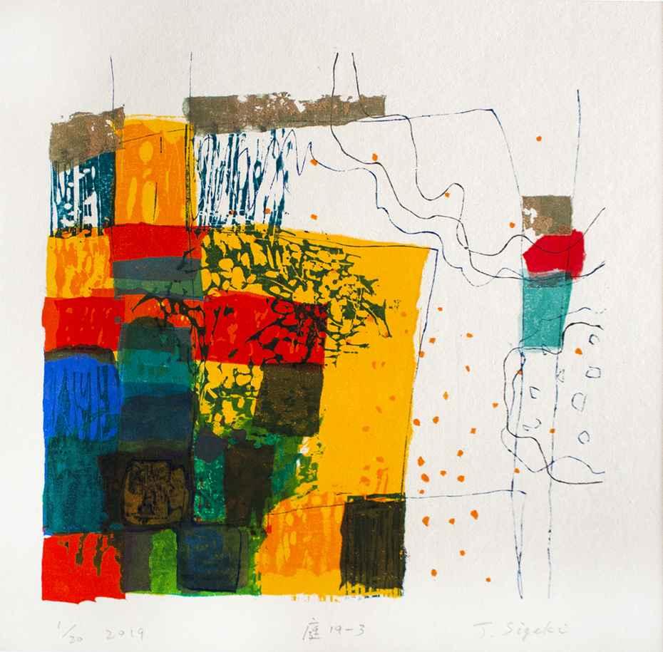 Garden 19-3 by  Shigeki Tsuzukiyama - Masterpiece Online