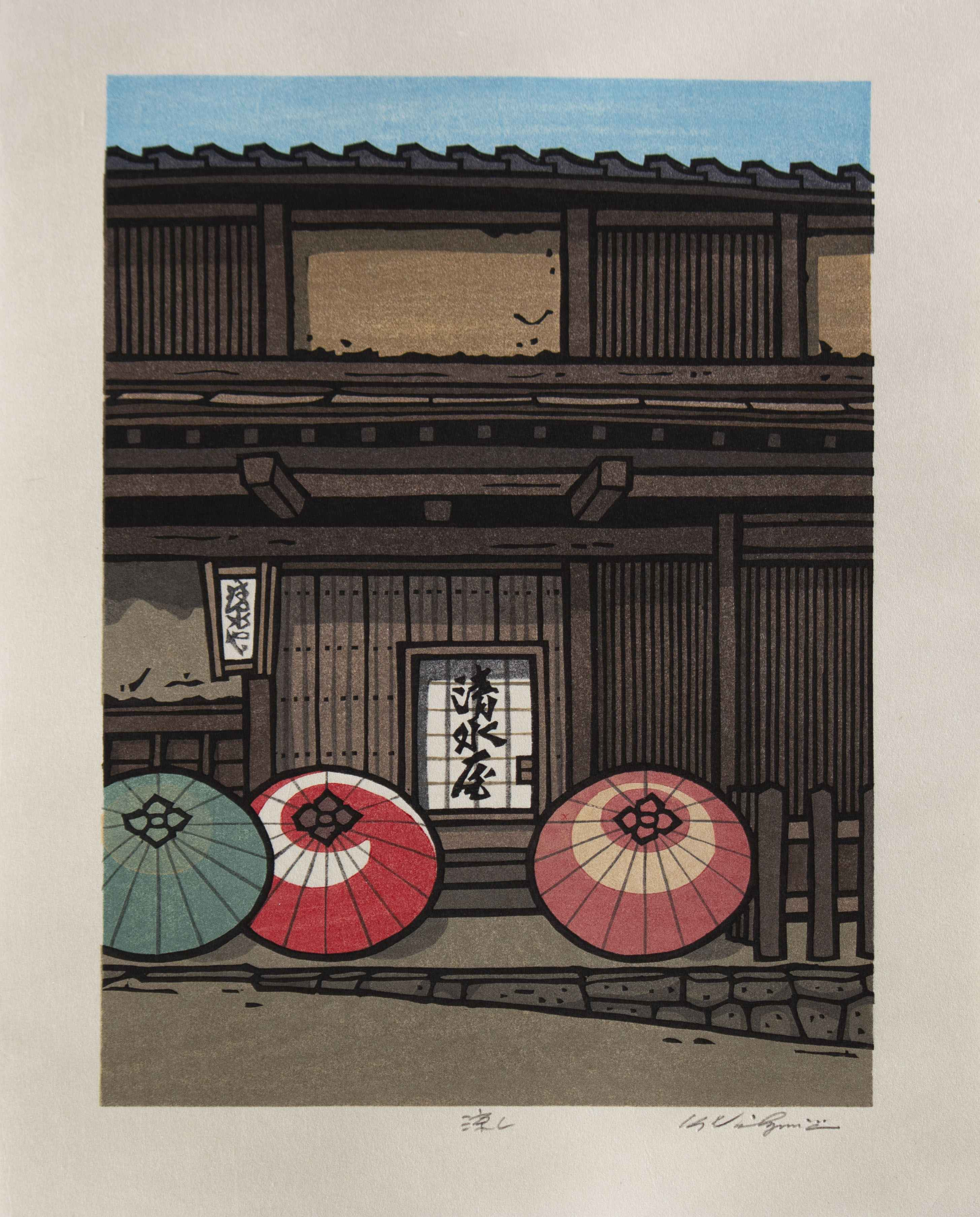 Suzushi by  Katsuyuki Nishijima - Masterpiece Online