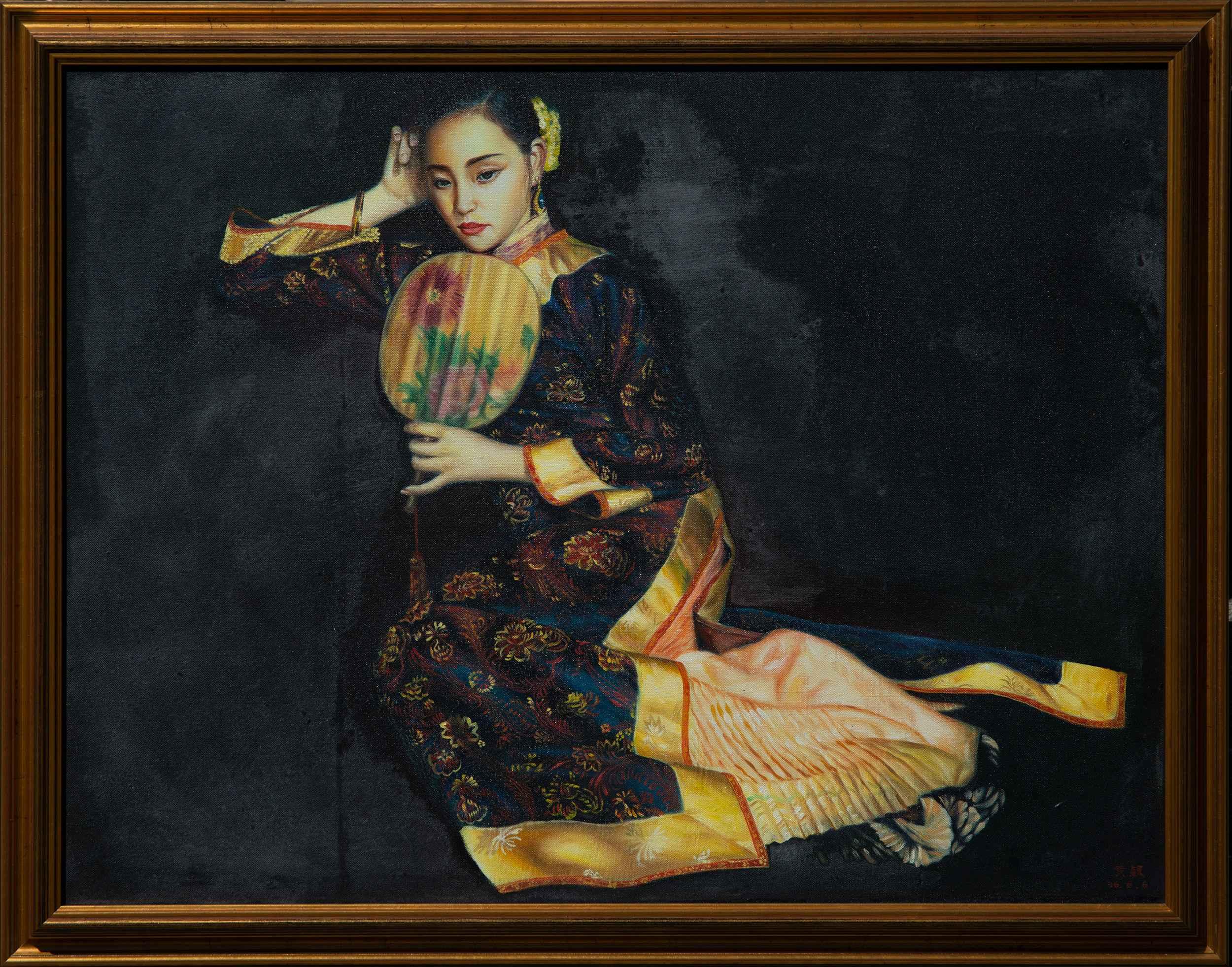 Unknown Artist (Chine...