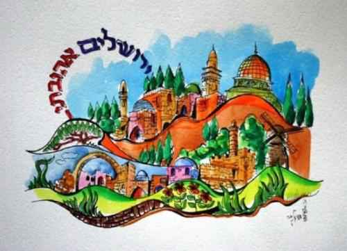 Beloved Jerusalem by  Sami Zilkha - Masterpiece Online