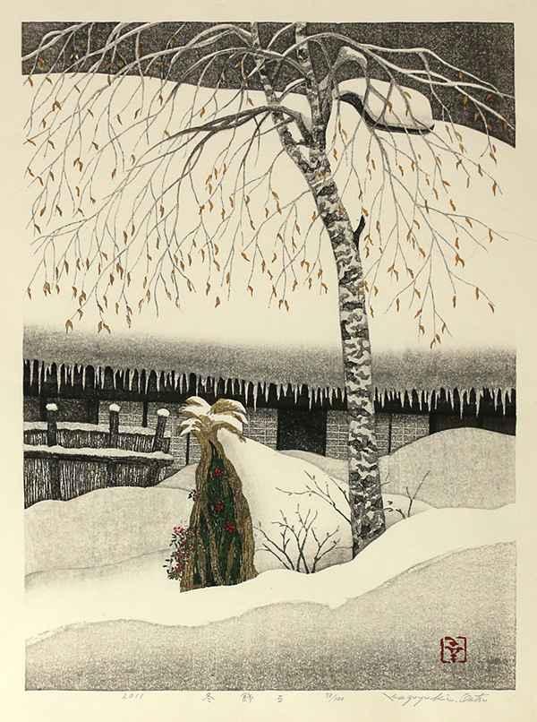 Fuyu Kazaru by  Kazuyuki Otsu - Masterpiece Online