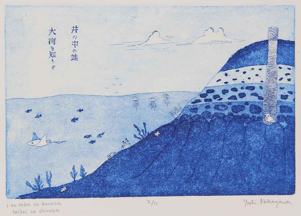 I No Naka No Kawazu, ... by  Yoshi Nakagawa - Masterpiece Online