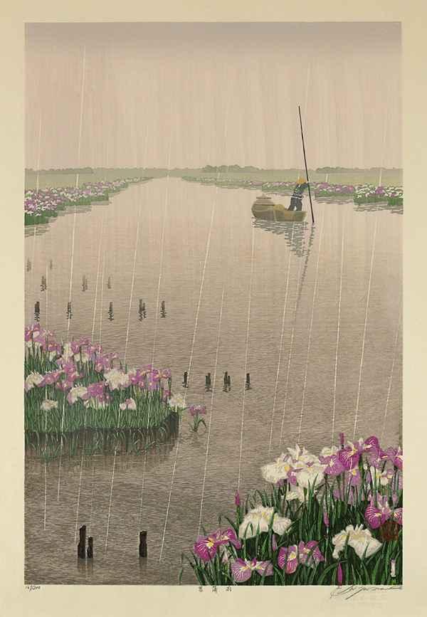 Iris Rain by  Shufu Miyamoto - Masterpiece Online