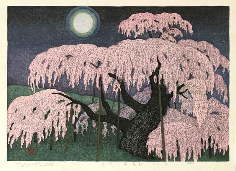 Tsukino Miharu Takiza... by  Kazuyuki Otsu - Masterpiece Online