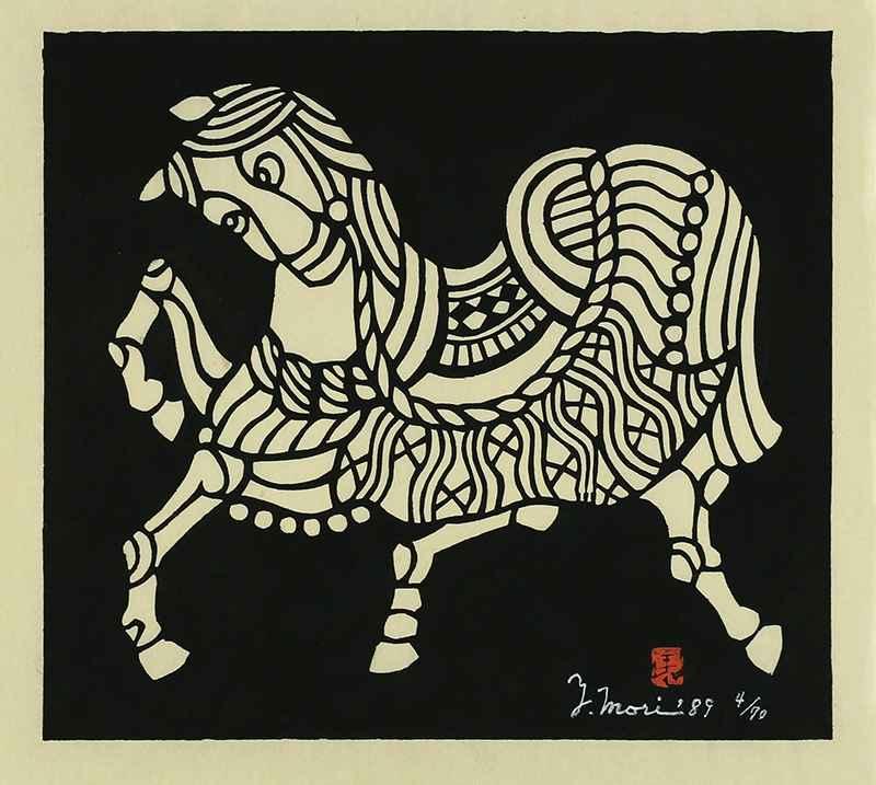 Horse by  Yoshitoshi Mori - Masterpiece Online