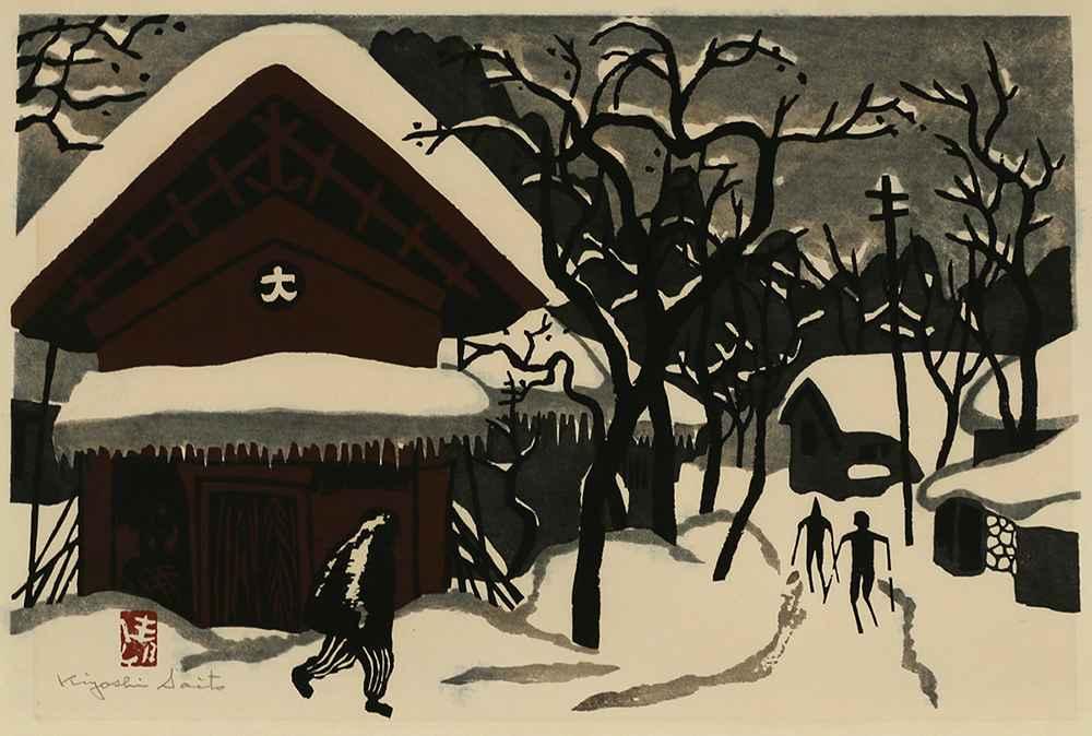 Winter in Aizu 2 by  Kiyoshi Saito - Masterpiece Online