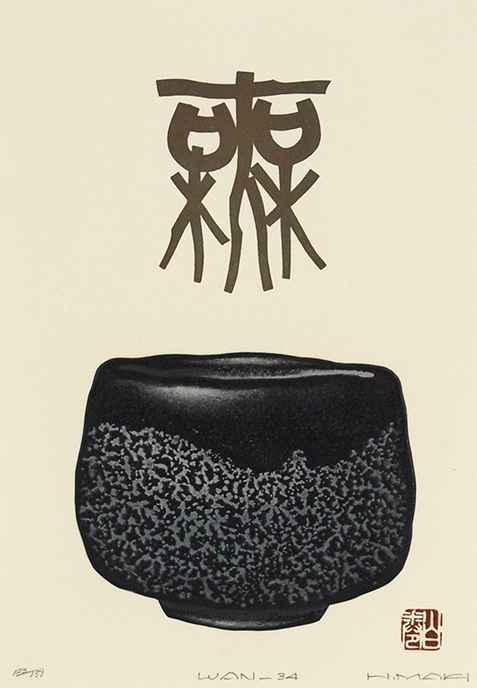 Wan-34 by  Haku Maki - Masterpiece Online