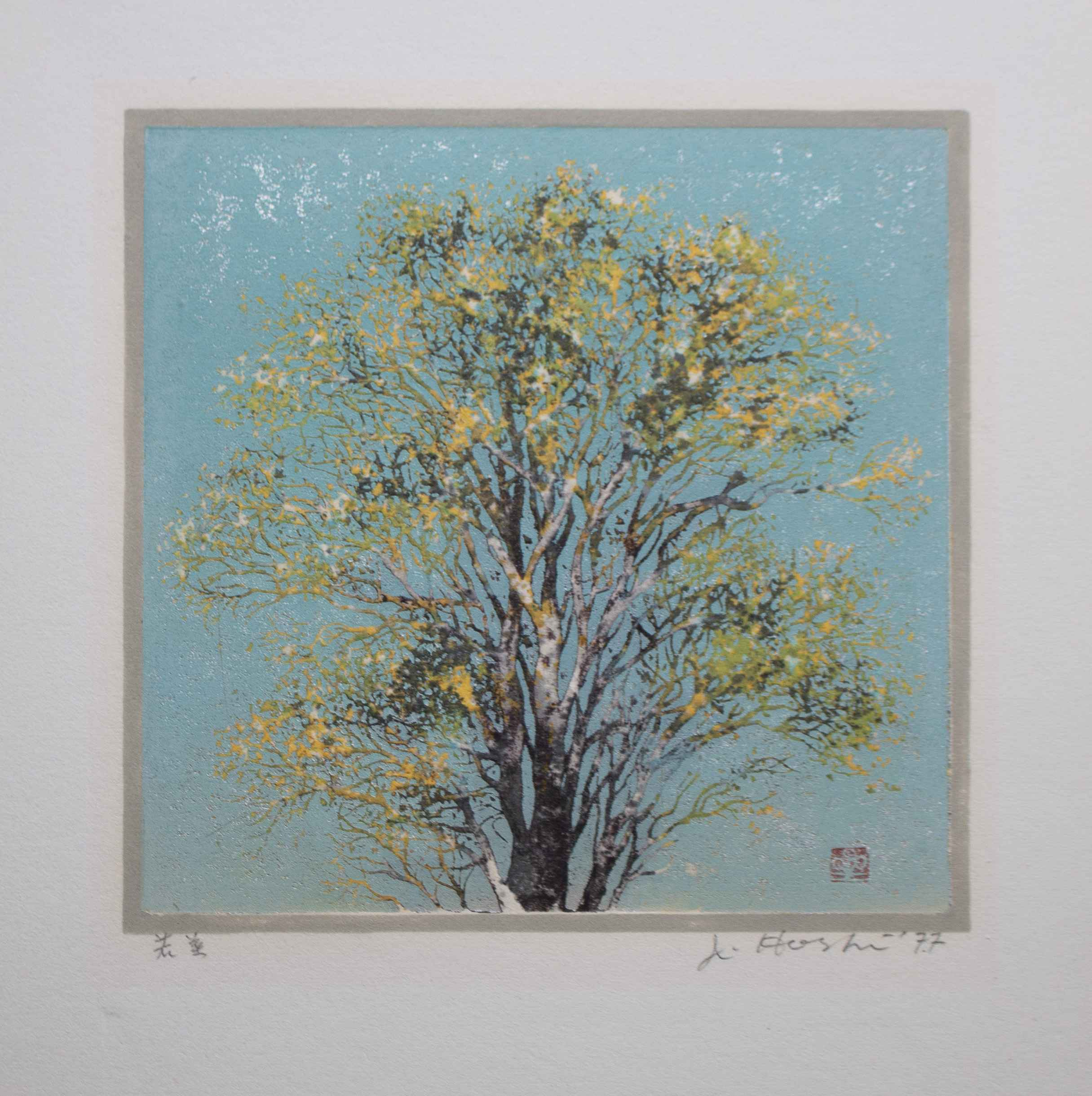 Young Leaves by  Joichi Hoshi - Masterpiece Online