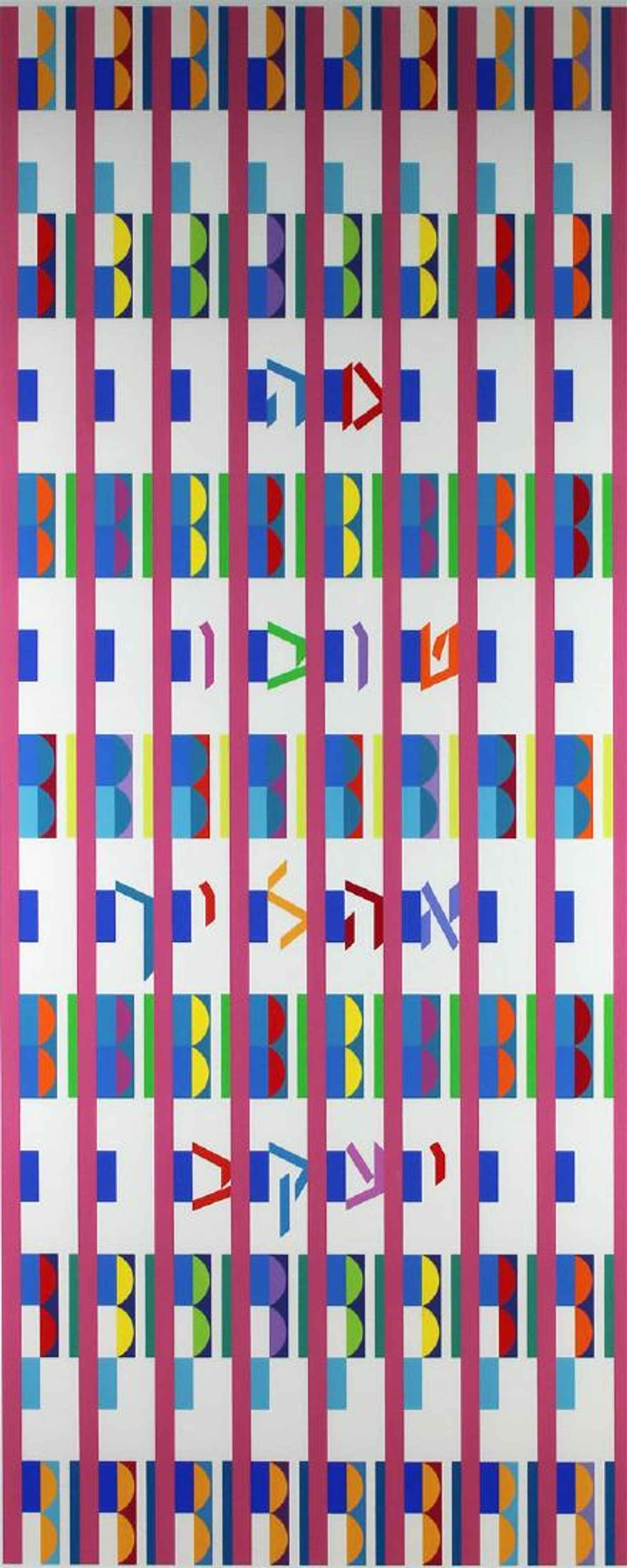 The Blessing by  Yaacov Agam - Masterpiece Online