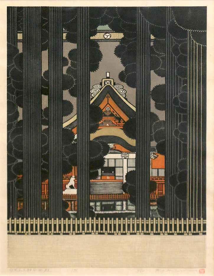 Hagurosan-Sanshingo-S... by  Rey Morimura - Masterpiece Online