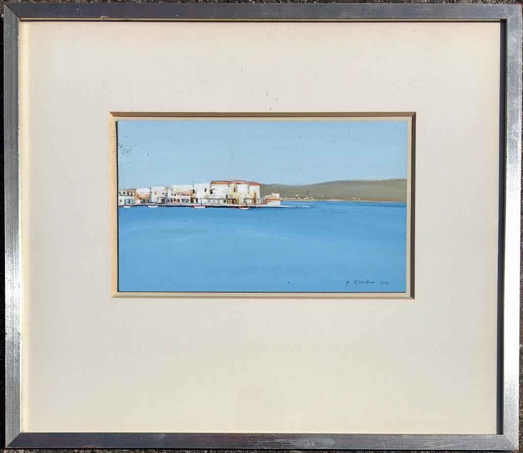 Sea Coast Village  by Mr. Gregory Kondos