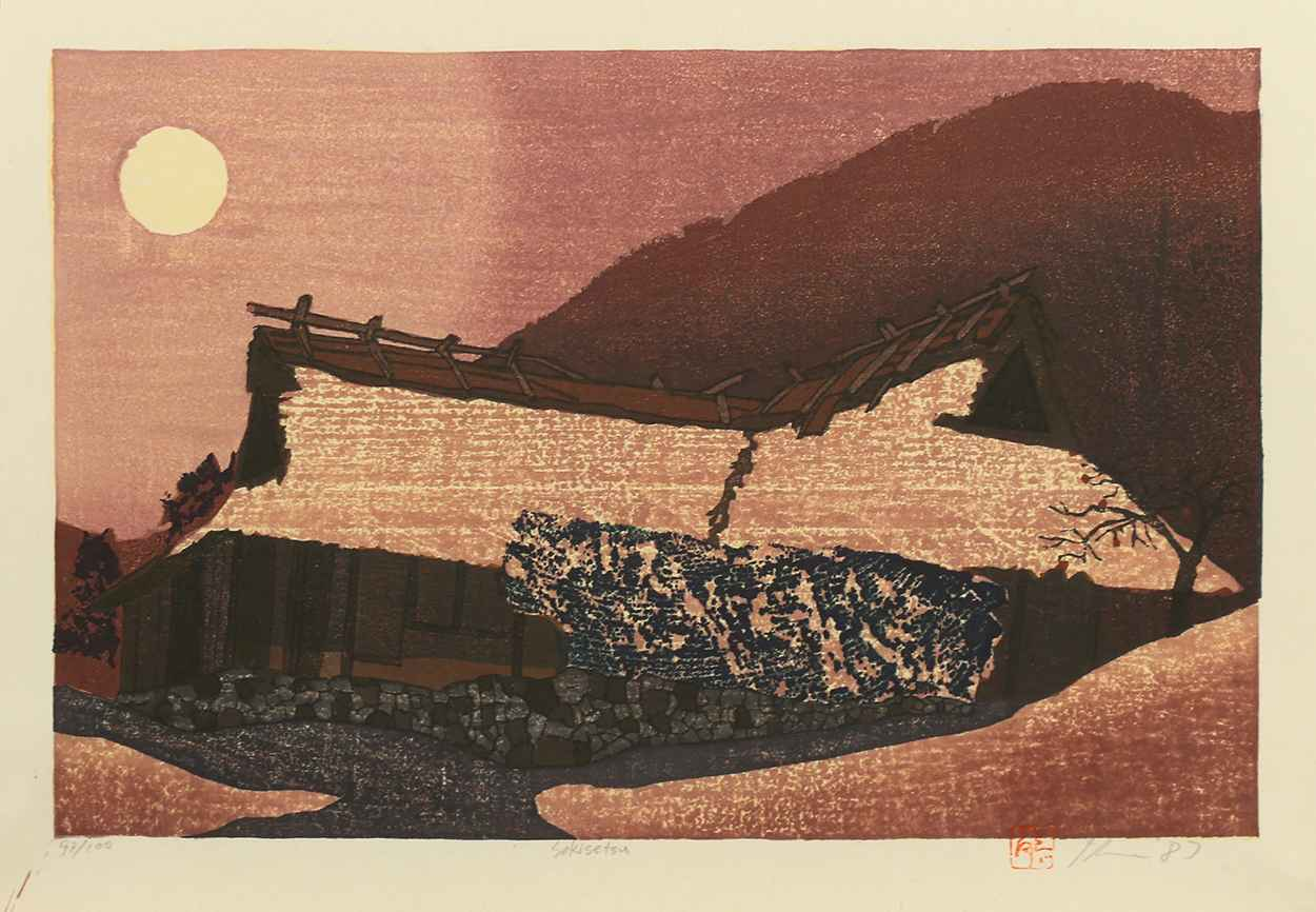 Sekisetsu by  Joshua Rome - Masterpiece Online