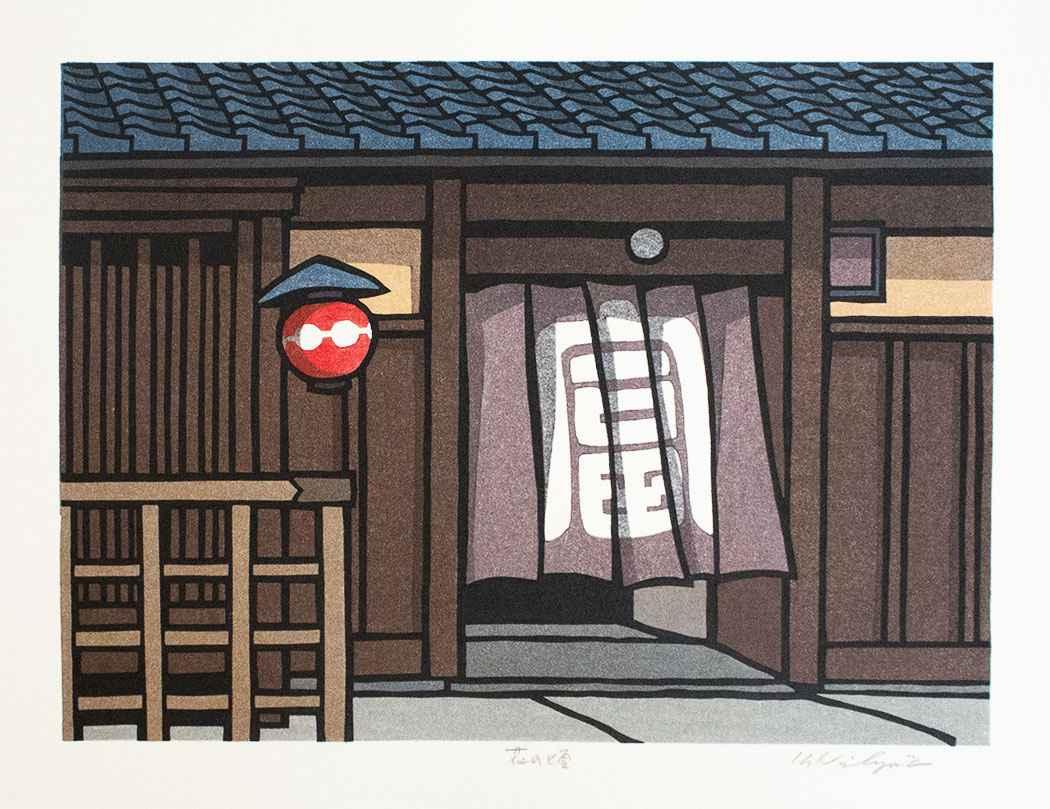 Hana no koro by  Katsuyuki Nishijima - Masterpiece Online