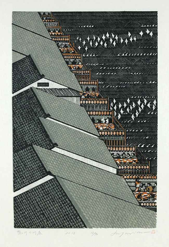 River Bed at Kamogawa by  Rey Morimura - Masterpiece Online
