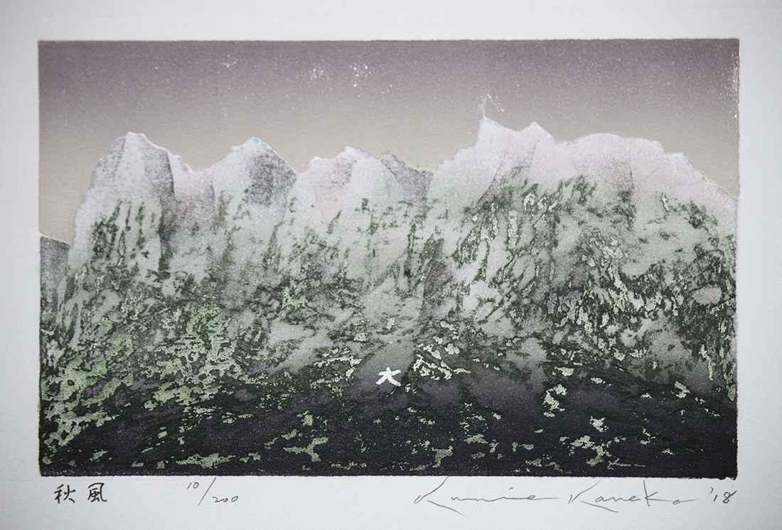 Autumn Wind by  Kunio Kaneko - Masterpiece Online