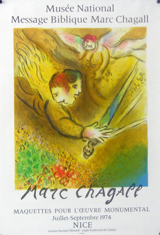Exhibition - Message ... by  Marc Chagall - Masterpiece Online