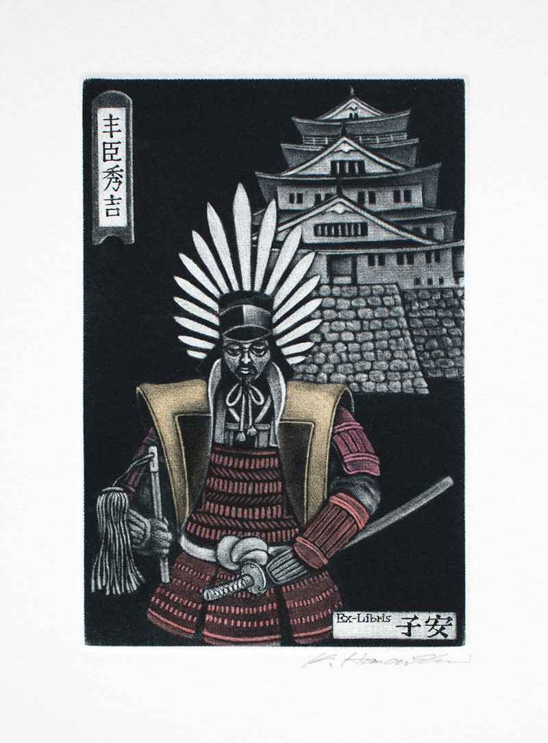 Shogun Hideyoshi by  Katsunori Hamanishi - Masterpiece Online