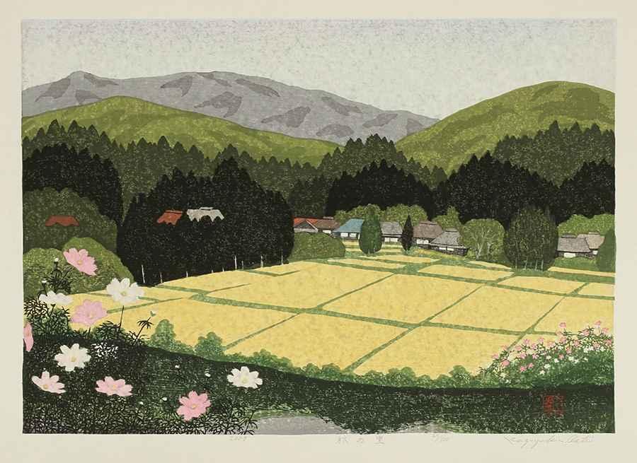 Aki No Sato by  Kazuyuki Otsu - Masterpiece Online