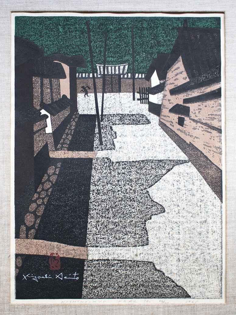 Nishino-kyo Nara (B) by  Kiyoshi Saito - Masterpiece Online