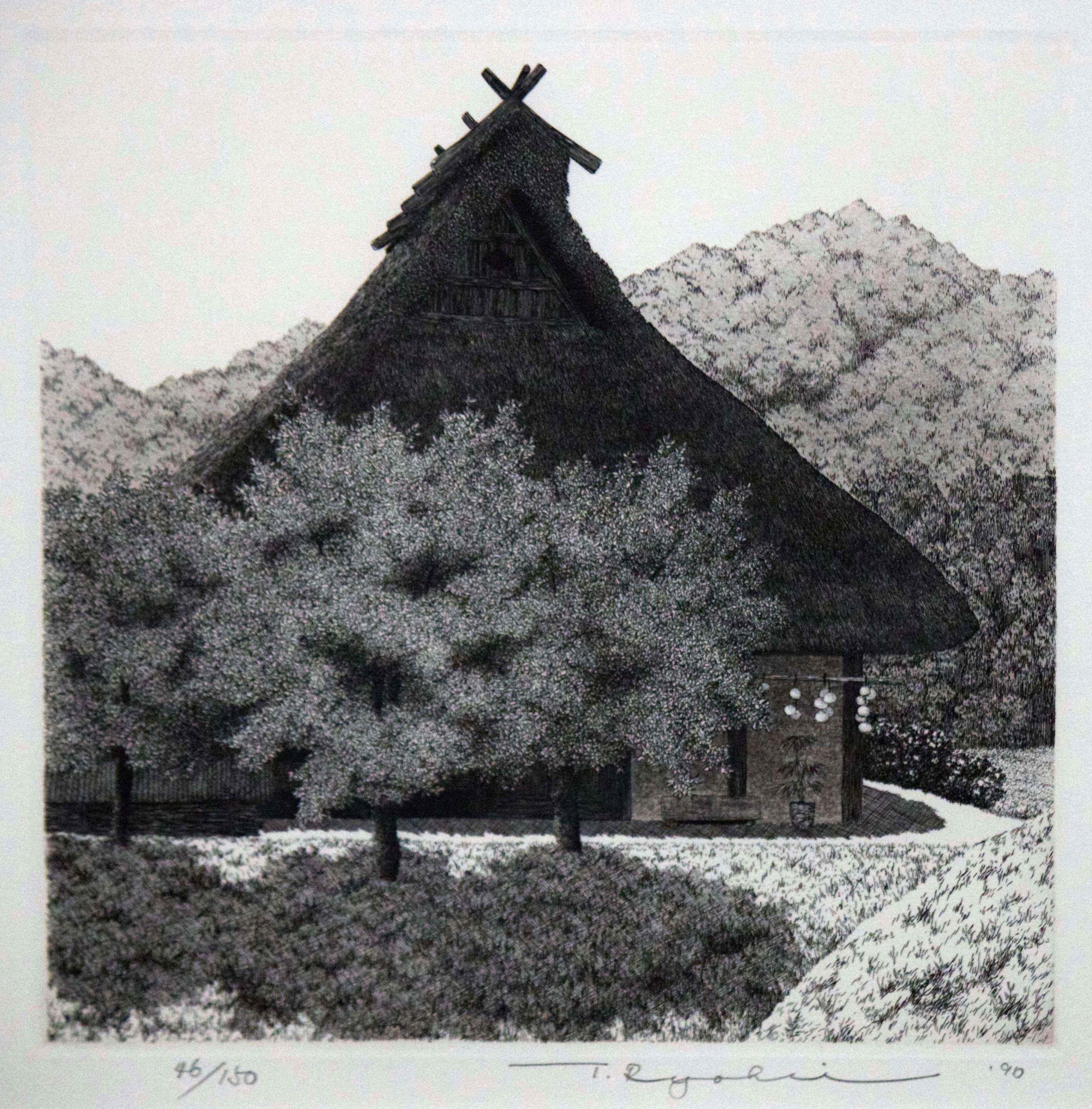 Wachi No. 1 by  Ryohei Tanaka - Masterpiece Online