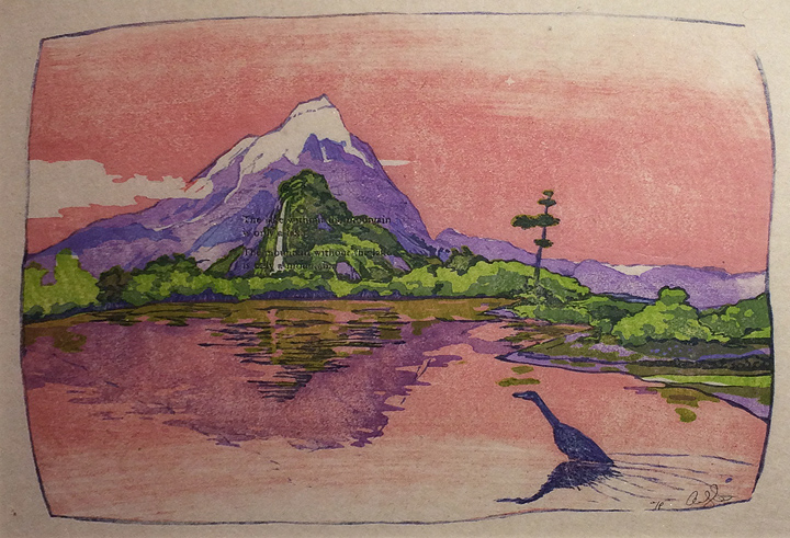 Mountain and Lake by  Andy Farkas - Masterpiece Online
