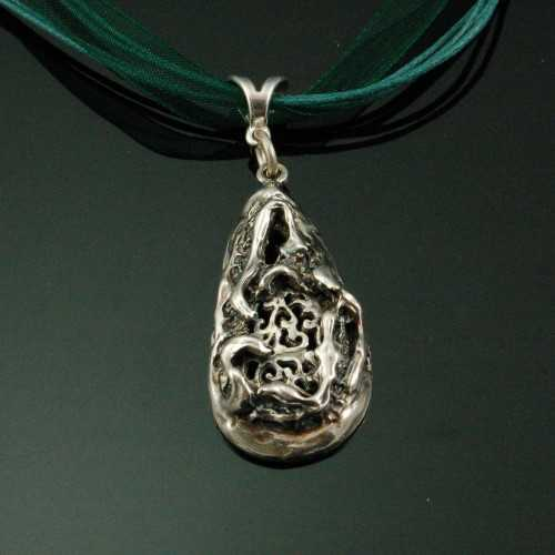 PRE1308 Fine Silver F... by  Pam East - Masterpiece Online