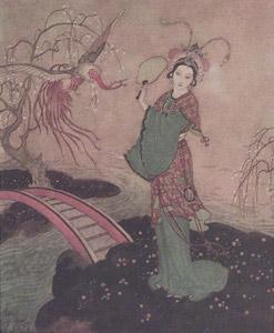 Princess Badoura  by  Edmund Dulac