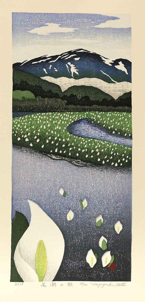 Morning at Oze by  Kazuyuki Otsu - Masterpiece Online