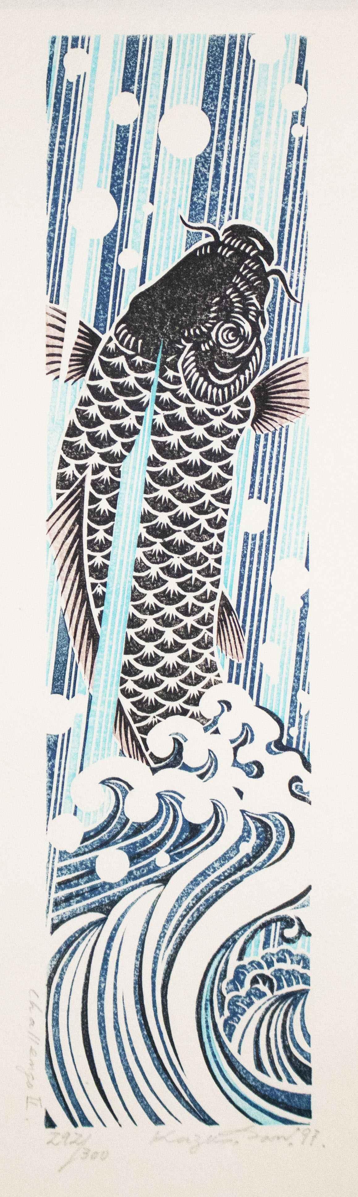 Competition II by  Kazuhiko Sanmonji - Masterpiece Online