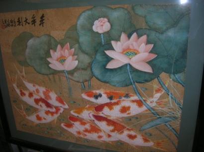 Nine Koi Fish by   Unknown - Masterpiece Online