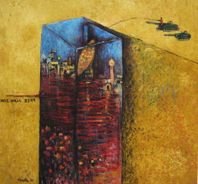 Gaza by Mr. Patrick Mazola - Masterpiece Online