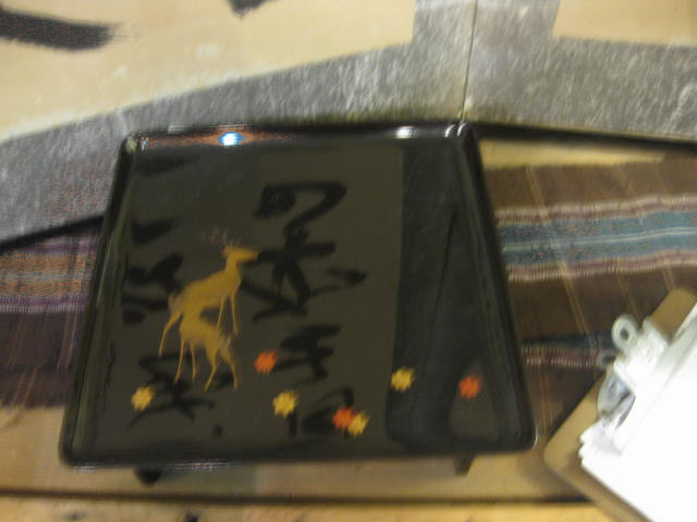 FOOTED LACQUER TRAY by    - Masterpiece Online