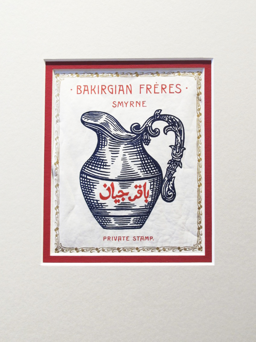 Bakirgian Freres (mat... by    - Masterpiece Online