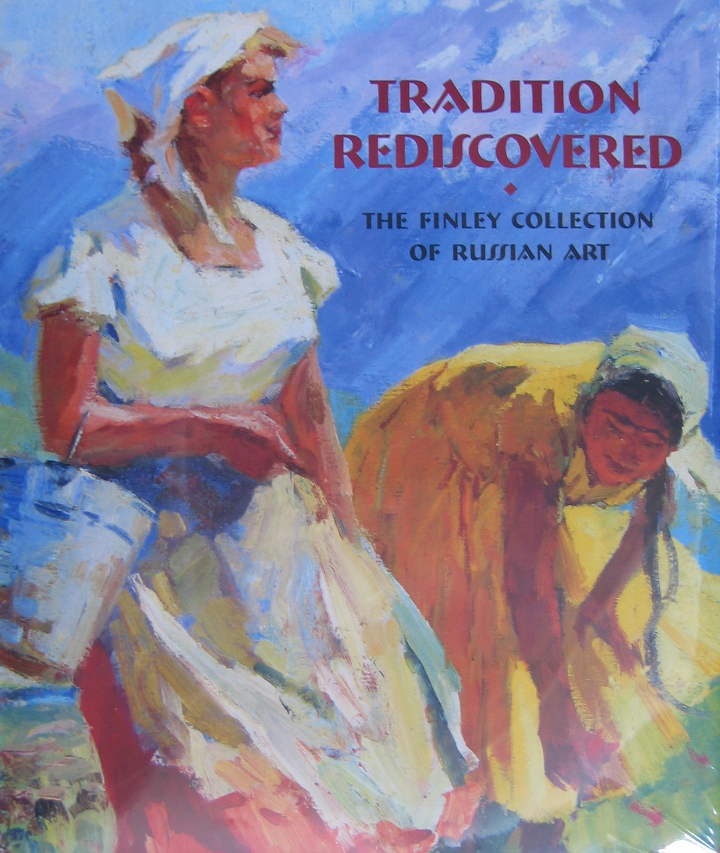 Traditions Rediscover... by  Daud Akhriev - Masterpiece Online