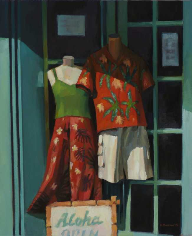 Island Essentials II by  Katya Minkina - Masterpiece Online